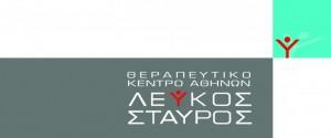 ΛΕΥΚΟΣ-ΣΤΑΥΡΟΣ-800x334
